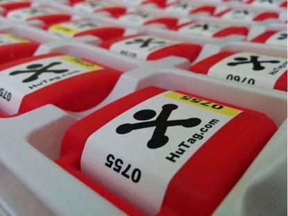 HuTag labels
